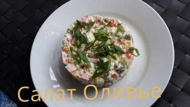 Салат оливье, классический домашний рецепт – пошаговый рецепт с фотографиями