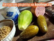 Салат из редьки, соленых огурцов и ветчины с кедровыми орехами от константина ивлева – пошаговый рецепт с фотографиями