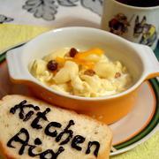 Молочная вермишель с изюмом и курагой – пошаговый рецепт с фотографиями