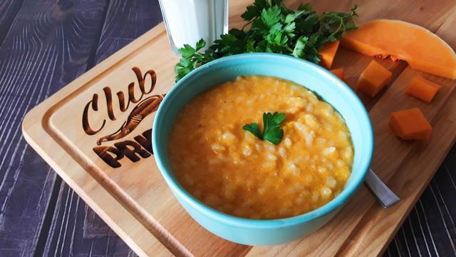 Рисовая каша с тыквой и корицей – пошаговый рецепт с фотографиями