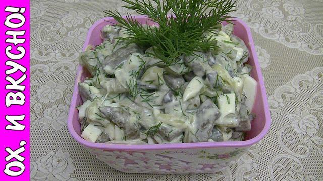 Салат. салат салатыч – пошаговый рецепт с фотографиями