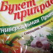 Фрикадельки в сметанном соусе – пошаговый рецепт с фотографиями