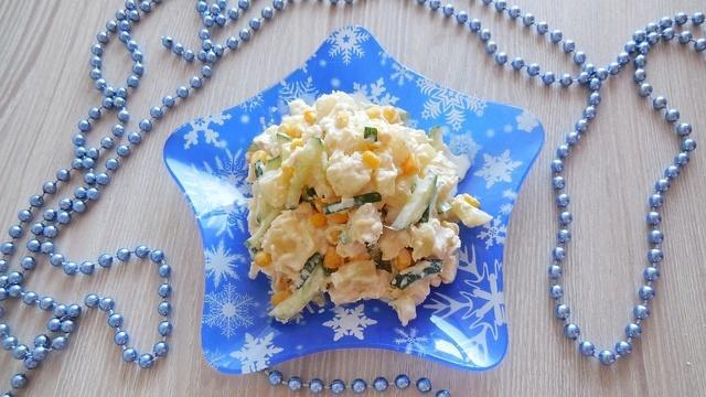 Салат с курицей,  на новогодний стол  – пошаговый рецепт с фотографиями