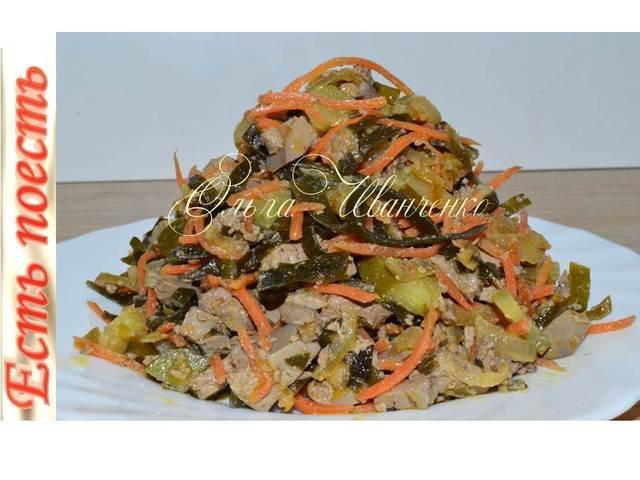Простой салат с интересным составом и вкусом – пошаговый рецепт с фотографиями