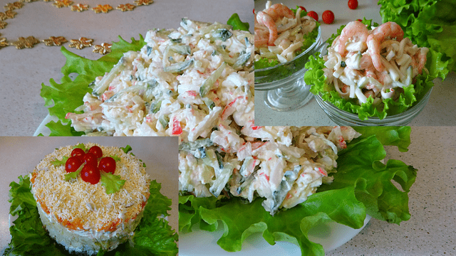 Три салата с морепродуктами на новый 2020 год – пошаговый рецепт с фотографиями