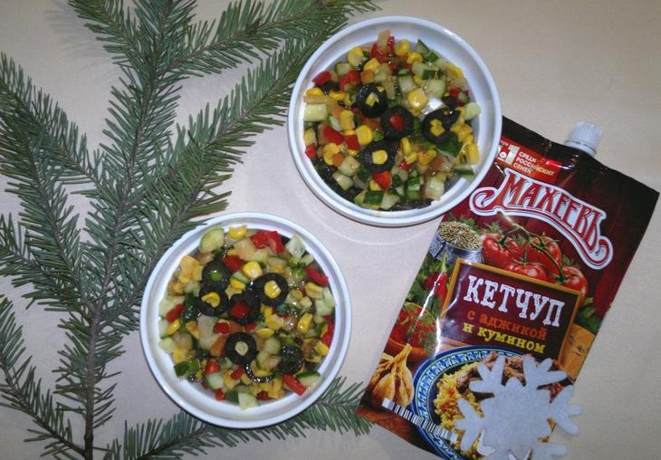 Салат новогодний фейерверк с кетчупом махеевъ #махеевъ_чудеса_за_полчаса – пошаговый рецепт с фотографиями