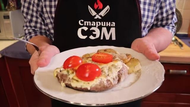 Мясо по-французски с греческий йогуртом  – пошаговый рецепт с фотографиями