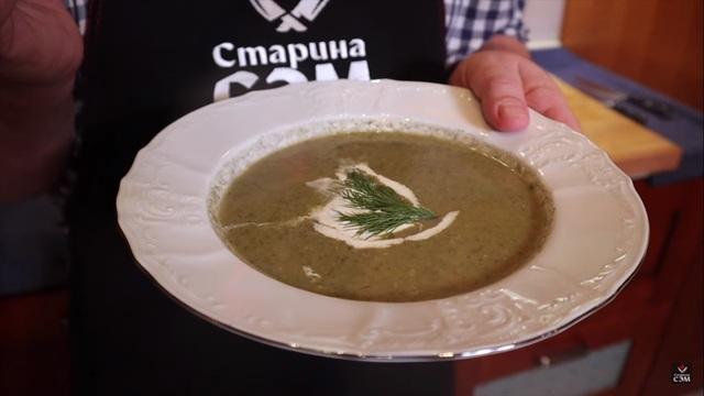 Грибной суп с нутом – пошаговый рецепт с фотографиями