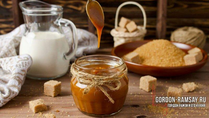 Карамельный соус от Гордона Рамзи