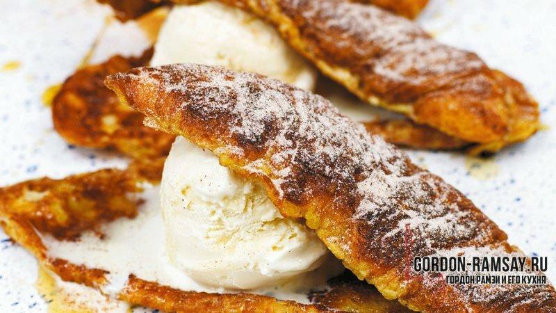 Жареные бананы с ванильным мороженым - рецепт Гордона Рамзи