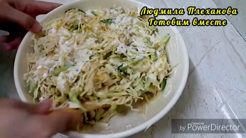 Сытный салат с курицей, капустой и не только.