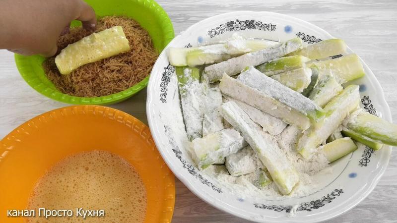 Кабачковые наггетсы в хрустящей сырной панировке