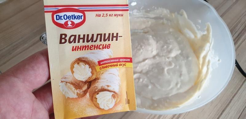 """Пирог """"Лакомка"""" по рецепту из советского журнала."""
