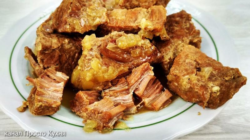 Томлёное мясо в луке, которое можно есть просто губами.