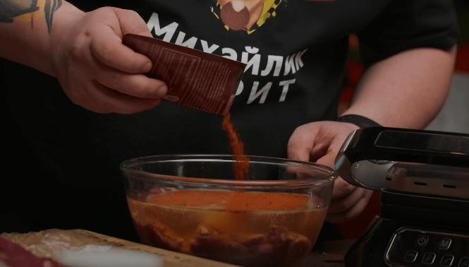 Три блюда из одной вырезки