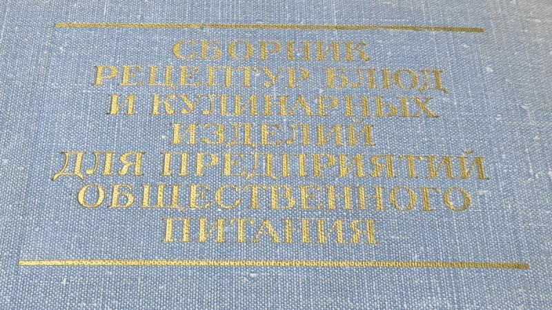 Бисквит по рецепту из книги 1968 года