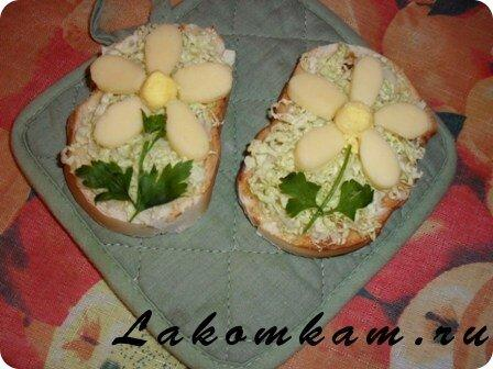 "Бутерброды ""Ромашки"""