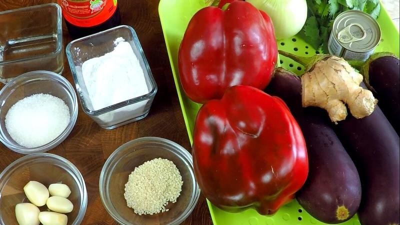 Баклажаны в кисло-сладком соусе. Восточная кухня