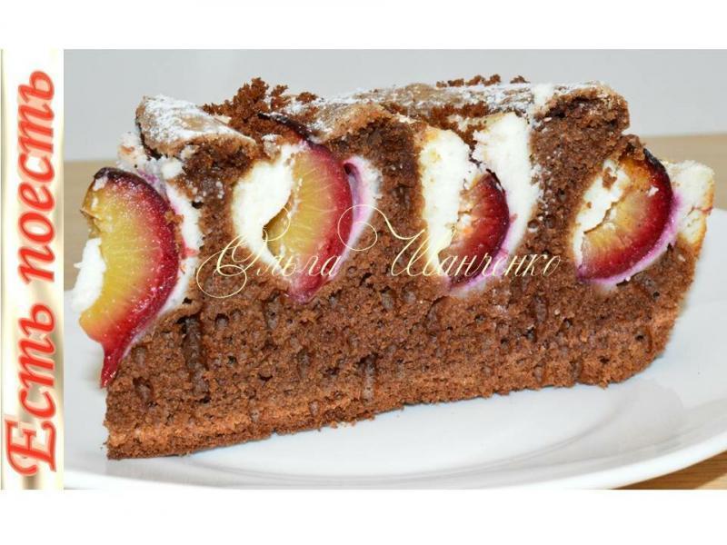 Пирог, потрясающий многообразием вкусов и ароматов.