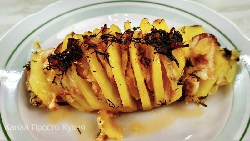 Вкуснотища необыкновенная - картошка в духовке