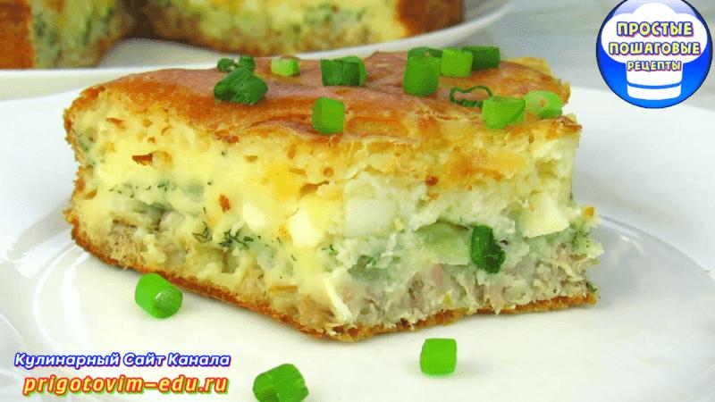 Заливной пирог на сметане с рыбой, яйцами и плавленым сыром