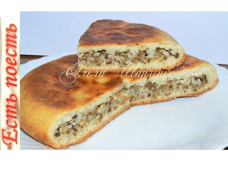 Пирог без духовки с мясной начинкой.
