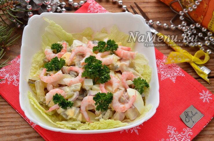 Простой салат из кальмаров и креветок