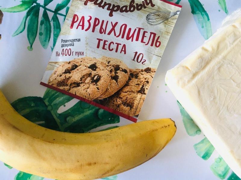 Вкуснейший банановый тортик