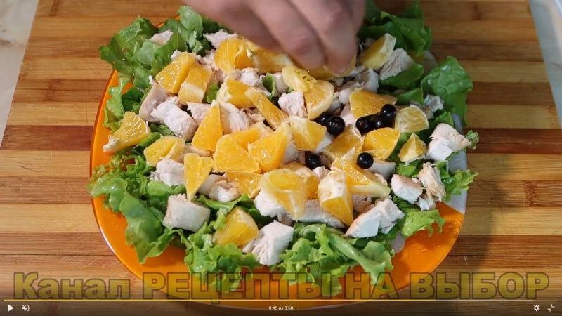Новый салат из курицы! Подсмотрел рецепт в кафе!