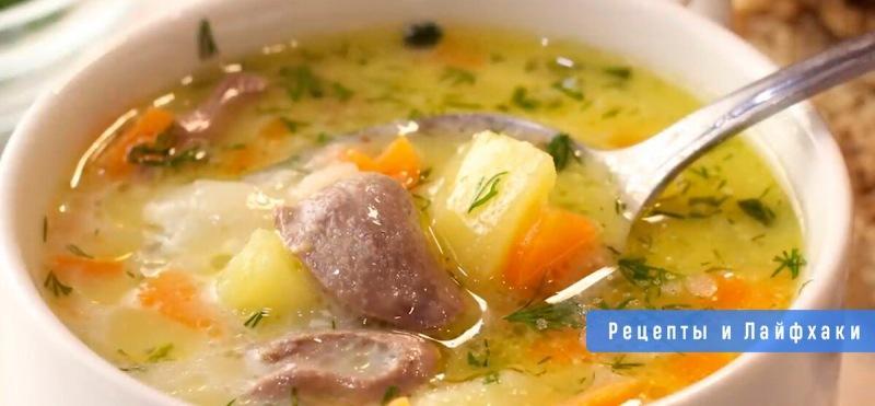 """""""Сырный суп с сердечками"""" - с ним я забыла, что такое борщ!"""