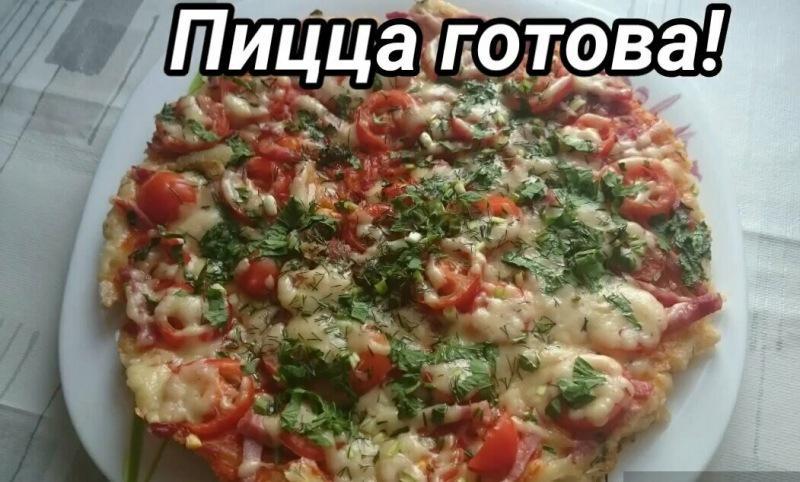 Просто и легко Пицца на сковороде