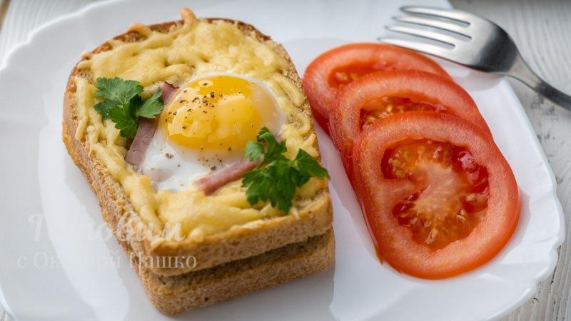 Идеальные ГОРЯЧИЕ БУТЕРБРОДЫ на завтрак!