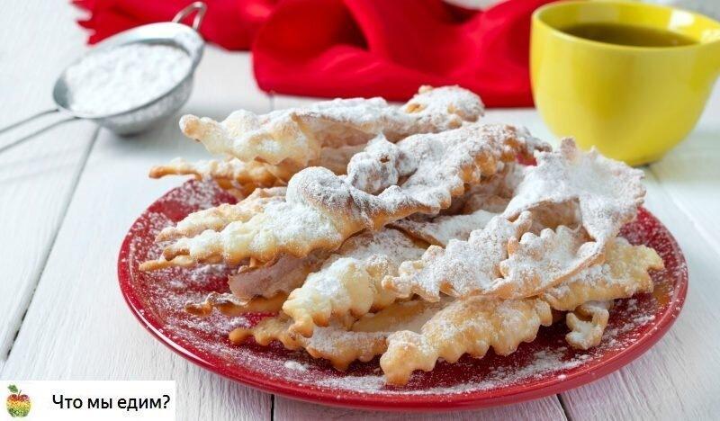 Семейный рецепт: Любимое печенье из детства - Хворост