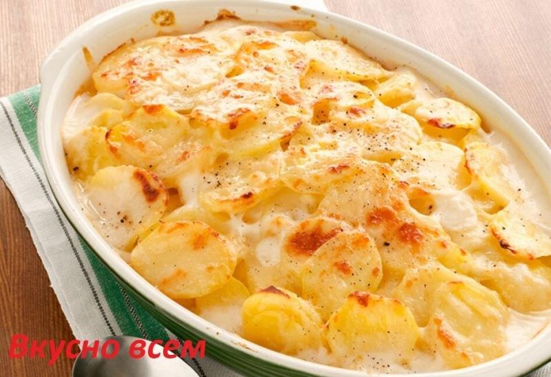 Французский картофель в молоке с сыром, который тает во рту. Готовлю на праздничный стол