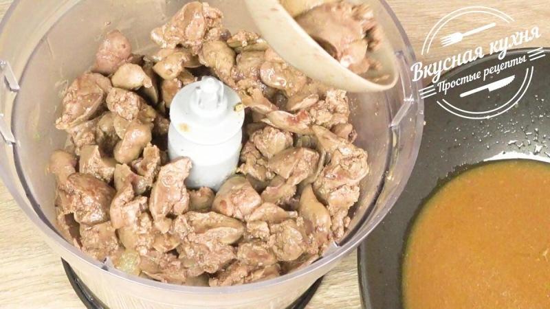 Паштет из куриной печени (всегда готовый завтрак или перекус)