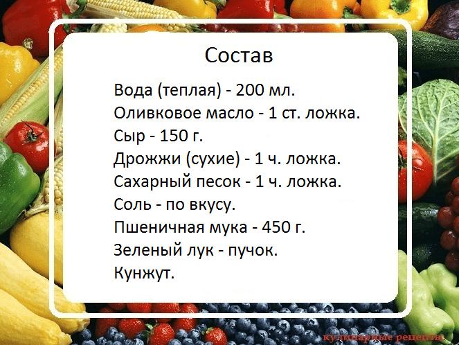 Сырно-луковая лепешка: сытный перекус.