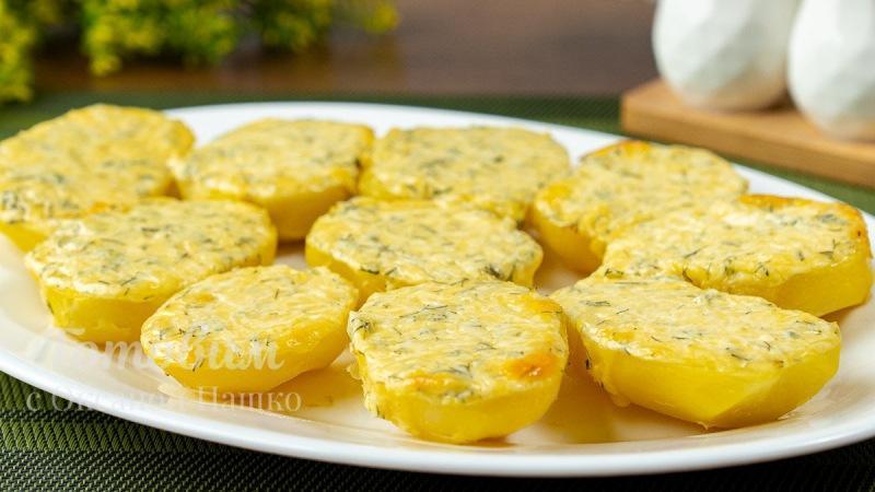 Картошка с сырной начинкой. Просто и Невероятно Вкусно!