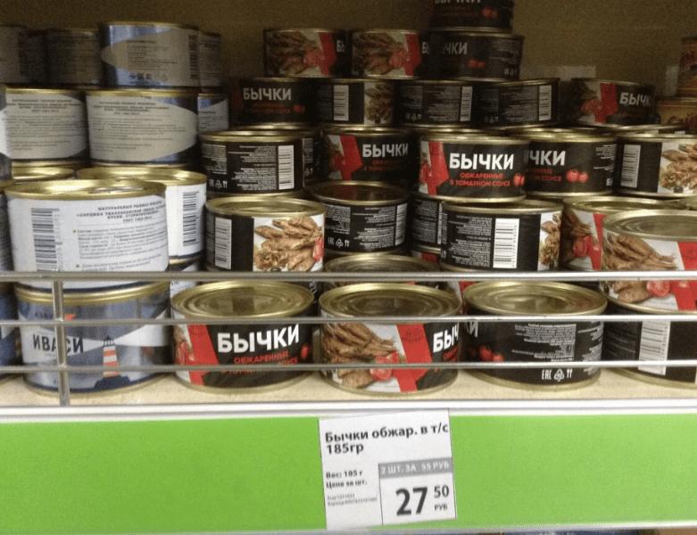 5 опасных товаров, которые стоит купить по фиксированной цене