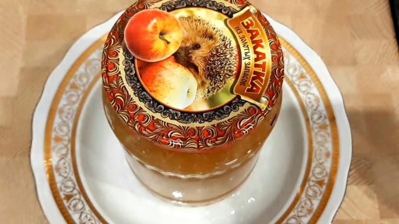 Варенье на зиму. Яблочное варенье на терке.